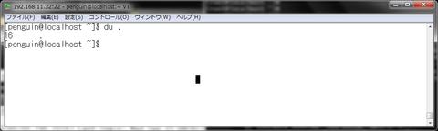 ブログ用0921