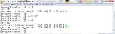ブログ用0921_03