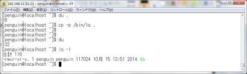 ブログ用0921_02
