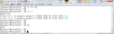 ブログ用0921_04